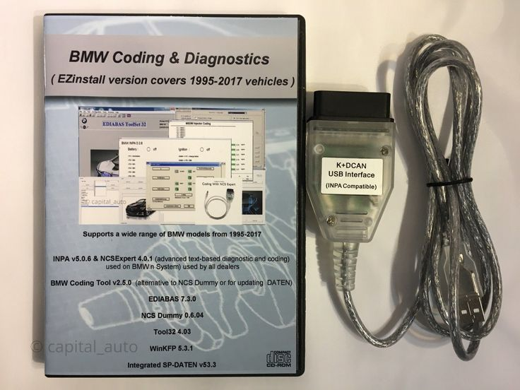 Nice Awesome BMW K + DCAN OBD2 USB Cable FTDI FT232RL + BMW Tools INPA EDIABAS NCS EXPERT 2018