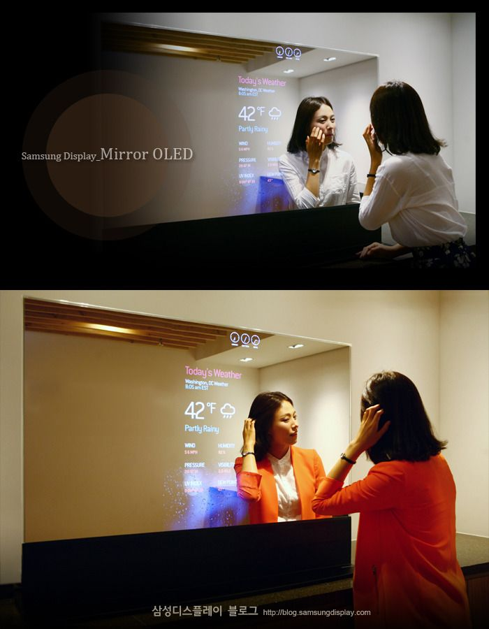"Samsung's Transparent OLED Creates ""The Magic Mirror"""