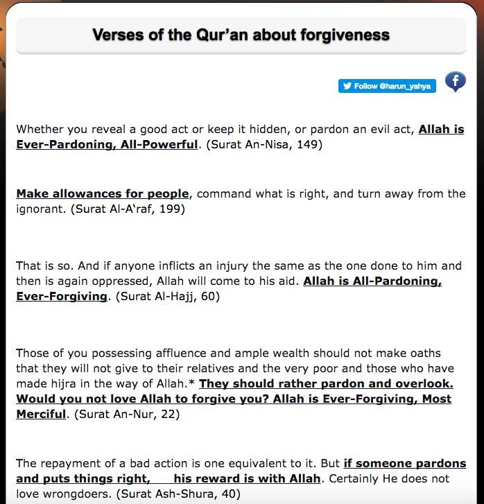 Verses of the Qur'an about forgiveness