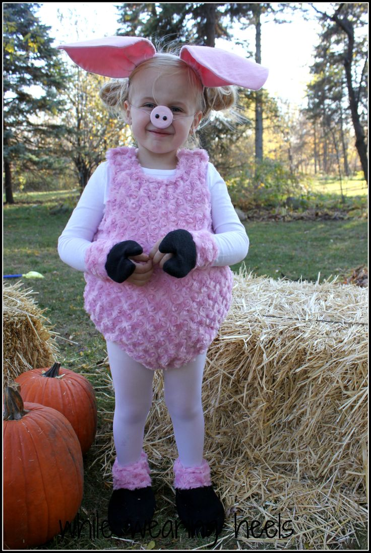 While Wearing Heels: This Little Piggy Went Trick or Treating