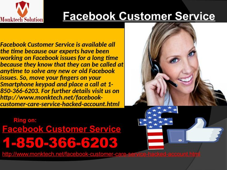 What is easiest Facebook Customer Service? Dial 1-850-366-6203Sometimes, Facebook users encounter annoying issues while using their Facebook accounts and at that they don't where to go for Facebook Customer Service and that time our team comes for the rescue. So, put your fingers on your Smartphone keypad and place a call at our toll-free number 1-850-366-6203. To be more informative visit http://www.monktech.net/facebook-customer-care-service-hacked-account.html