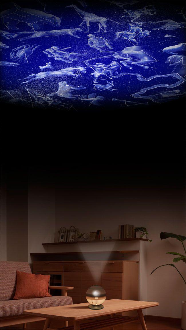 Sega Toys セガトイズ 家庭用プラネタリウム Homestar Relax ホームスター リラックス おもちゃ パーティーゲーム Dartshive パーティーゲーム 家庭用 ホーム