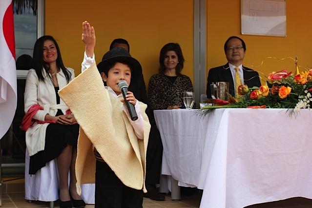 Actos culturales de los niños de Toca/ Crédito @Milton Ramírez (@FOTOMILTON) Mincultura 2012