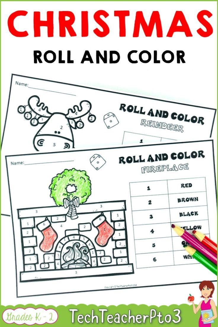 Christmas Math Roll And Color Activities Addition Subtraction Scully Groundhog System Wiring Diagram For Educators Pinterest