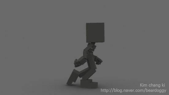 이동 애니메이션 move animation
