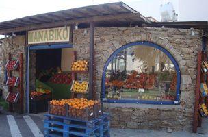 Στο κατάστημα Αεροδρομίου λειτουργεί το μανάβικό μας, ένα από τα μεγαλύτερα και παλαιότερα οπωροπωλεία στη Μύκονο, με μεγάλη ποικιλία φρέσκων φρούτων και λαχανικών!