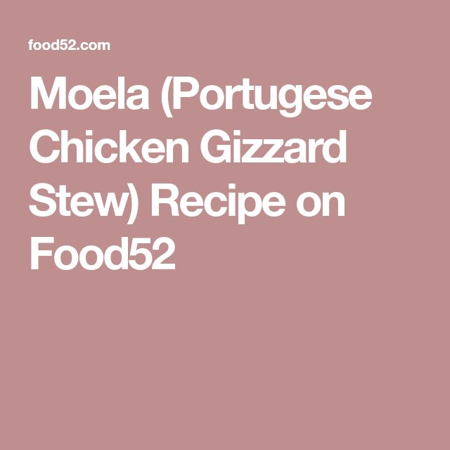 how to cook chicken gizzards stew