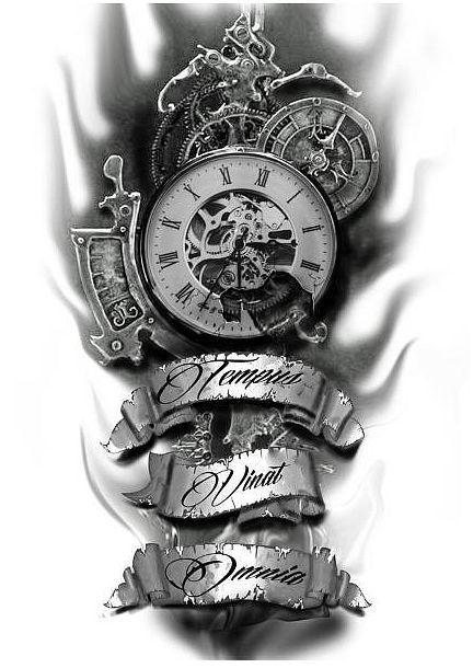 Со временем устройство стало символом пространства и времени.