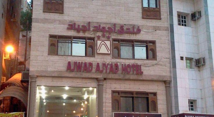 Mecca Hotels Booking: Ajwad Ajyad Hotel Mecca Saudi Arabia