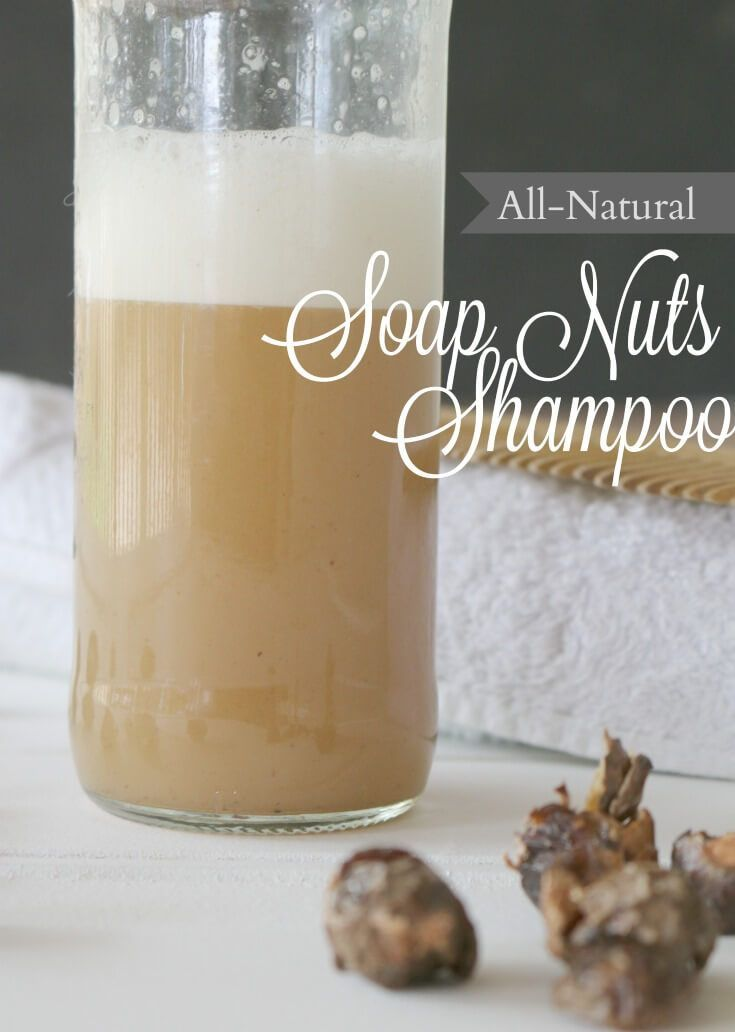 All-Natural Soap Nuts Shampoo - made with natural soap nut berries to clean your hair.