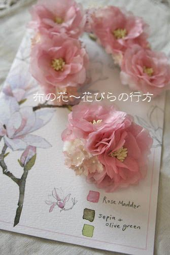 布の花~花びらの行方 * blue rose