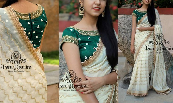 Party Wear Saree Blouse Designs