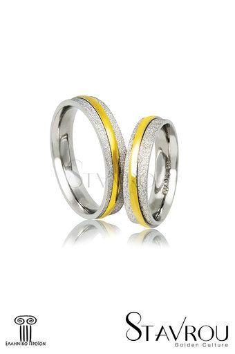 βέρες γάμου - αρραβώνων από ασήμι επιπλατινωμένο και κίτρινο χρυσό / A143 logo / 5.00 mm  #βέρες_γάμου #βέρες_αρραβώνων #κοσμήματα_χαλάνδρι