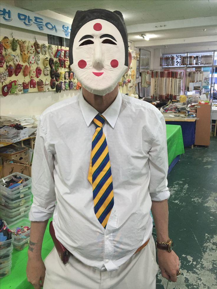Mask & Paper Making }  Andong Hanji (안동한지체험) @ South Korea