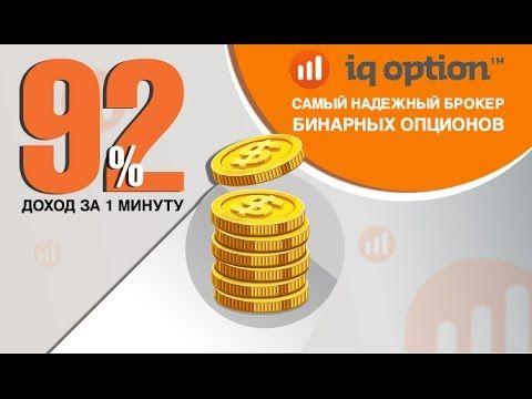 7000 рублей в день  Бинарные опционы  100% выигрышная стратегия