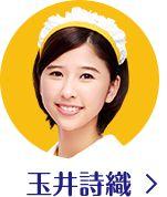 国産牛乳100%と北海道産生クリームを使用したミルクの濃厚な味わいと、厳選ウバ茶葉で淹れた紅茶の香りを楽しめる「紅茶花伝」の公式サイト。