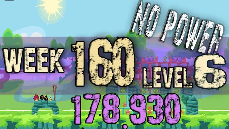 Angry Birds Friends Tournament Week 160  Level 6 | no power HighScore Angry Birds Friends Tournament Week 159 level 6 / 1 june 2015 http://angrybirdsfriendstournaments.blogspot.com/2015/06/angry-birds-friends-tournament-week-160-level-6.html