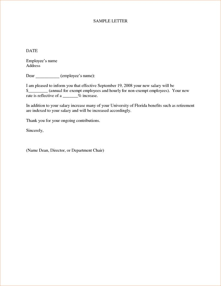 Image result for SIMPLE salary reduction letter