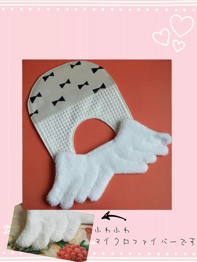 ハンドメイドマーケット minne(ミンネ)| 新後ろ姿もかわいい!天使のふわふわ羽スタイ~オフホワイト~