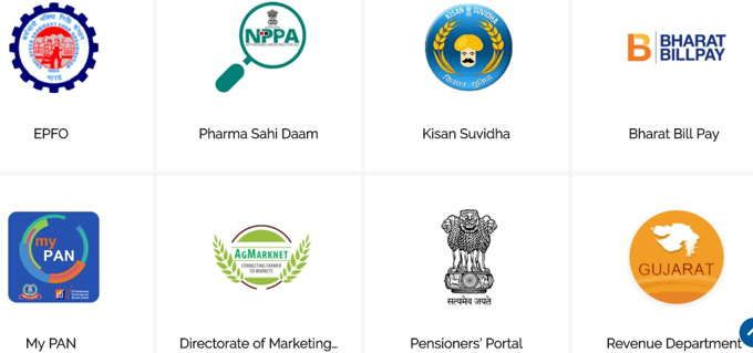 Umang App services Allows You To Check HP Gas, Indian Gas bill, Your EPFO, Provident Fund Services, My PAN, Passport Seva, CBSE service, pay your Income Tax
