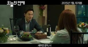 Resultado de imagen para Lee Seo Jin