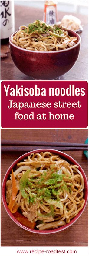 Make Japanese street food at home with this easy yakisoba noodles recipe.