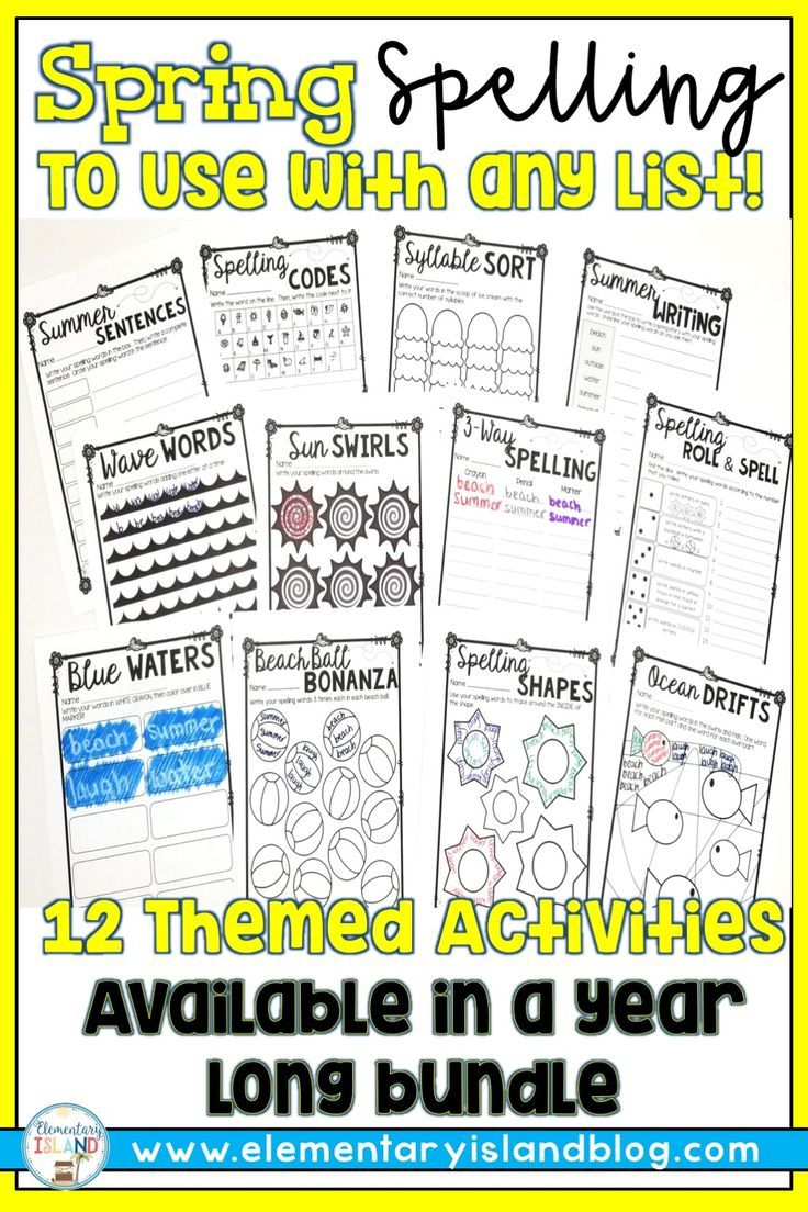 Use This Summer Inspired Spelling Unit To Practice Your Spelling Words In Your Word Work S Spelling Activities Summer Writing Elementary Education Lesson Plans [ 1104 x 736 Pixel ]