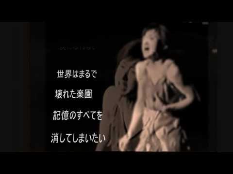 01 -o2 KAREの嘆き -Deep Sorrow- あらすじ&歌詞付 (2001 0hno楽日) - YouTube