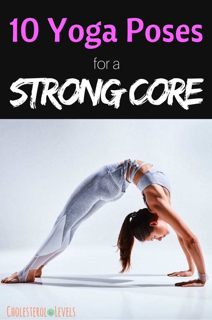 10 Yoga Poses for a strong core. Get a great ab workout doing yoga. #yoga #yogac...