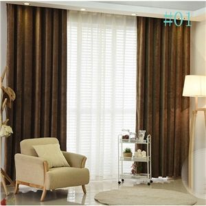 Modern Simple Super Soft Double-sided Cashmere Curtains Faux Cashmere Chenille Curtains