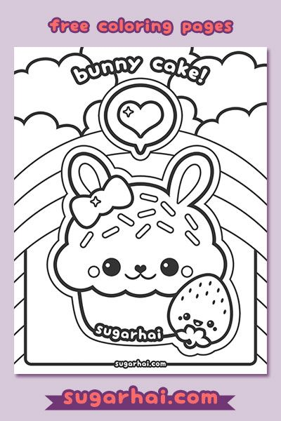 Free Bunny Cake Coloring Page Kawaii Paper Goods Cute