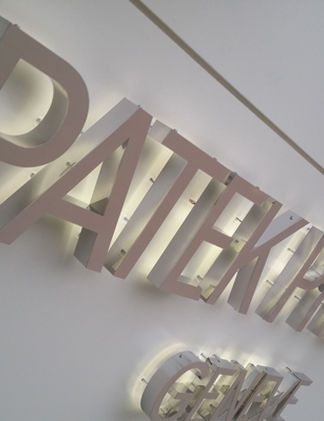 Polished Halo Lit Letters