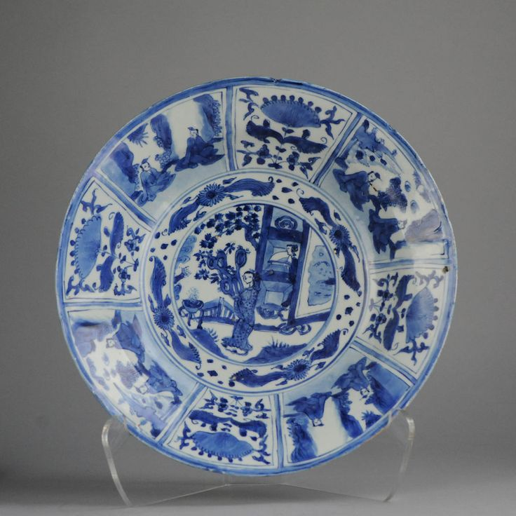 Museum Piece! 36CM Transitional Chinese Porcelain Charger  Figure in Garden