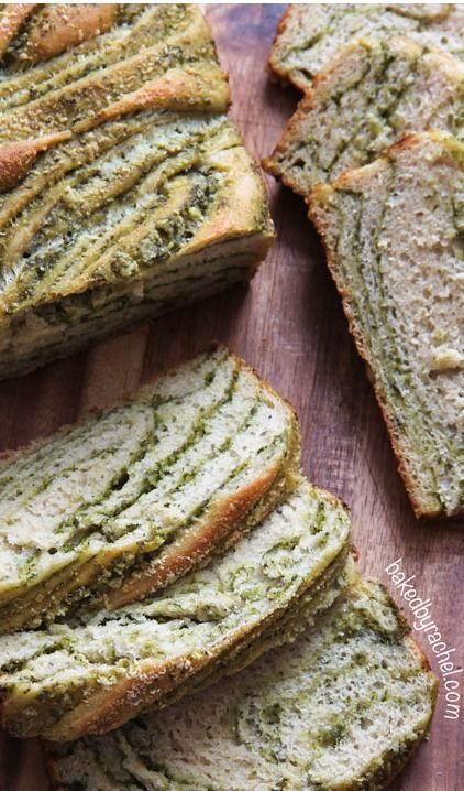 Braided Pesto Bread. This was obviously labor intensive and turned out just ok...seemed dry. Might try again.
