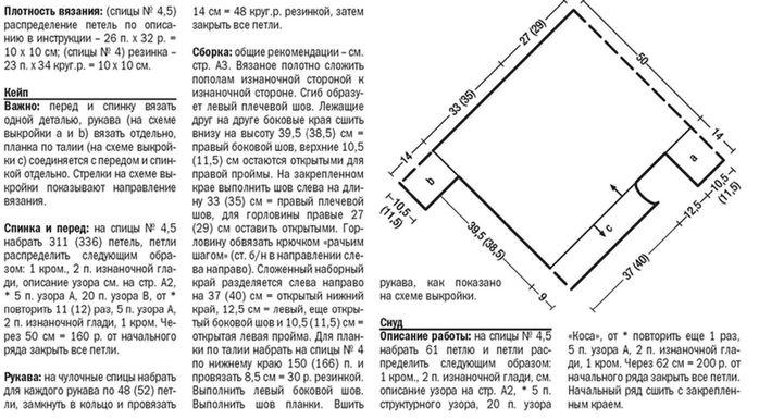 img0.liveinternet.ru images attach d 1 131 14 131014422_5R.jpg