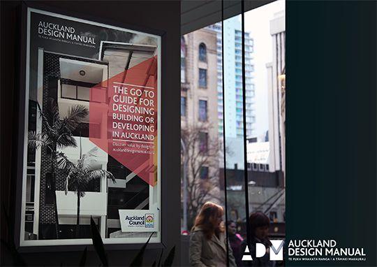 design awards 7