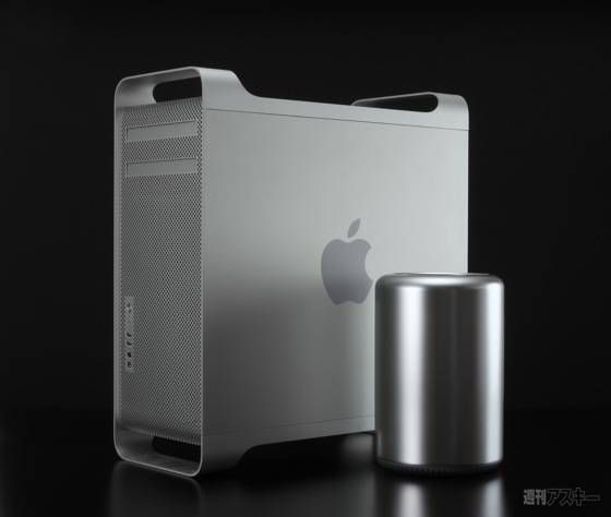 A replica of the Apple Mac Pro with a commercial 3D printer by the Japanese mag MacPeople