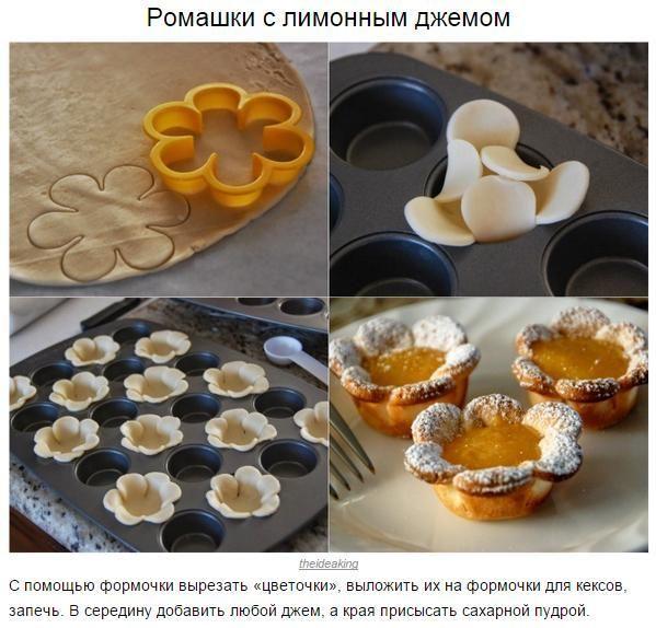 http://vypechka-online.ru/   Идея для печенья/кексов с начинкой!  #Идея #Печенье #Кексы #Выпечка #Idea #Cookies #Cupcakes #Baking