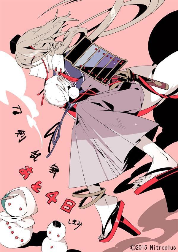 It's Imanotsurugi (今剣) wchich Shikimi(Imanotsurugi's character designer) drew. photo by touken ranbu official twitter(@tkrb_ntr).