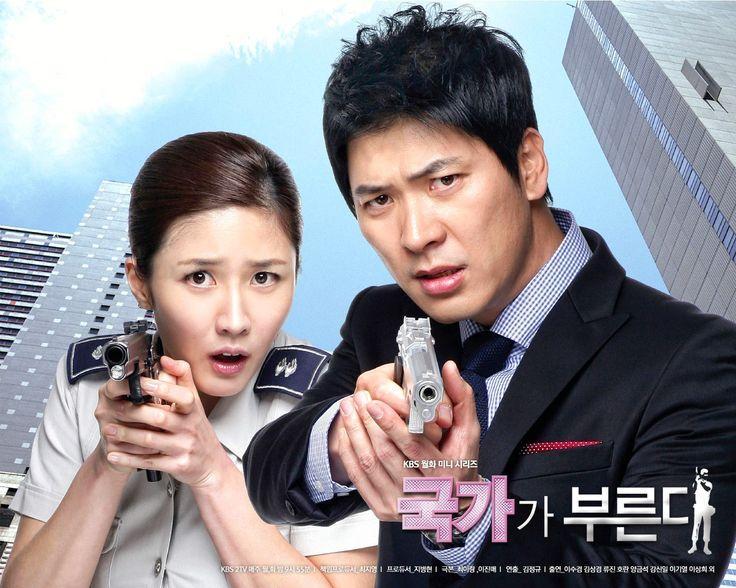 Secret Agent Miss Oh (Korean Drama - 2010) - 국가가 부른다 ...