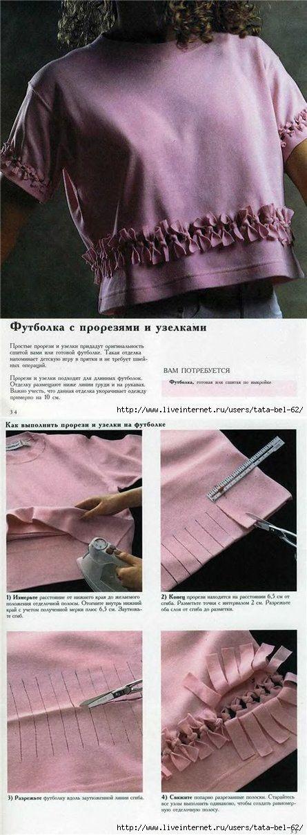 Способ переделки футболки ...<3 Deniz <3