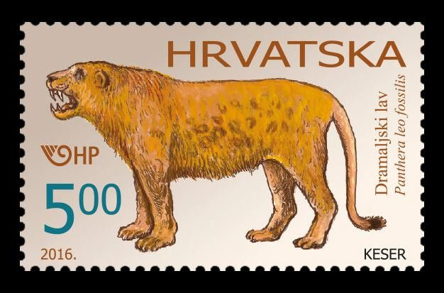 #1009 Croatia - 2016 Depictions of Fossilized Animals, Pair (MNH)