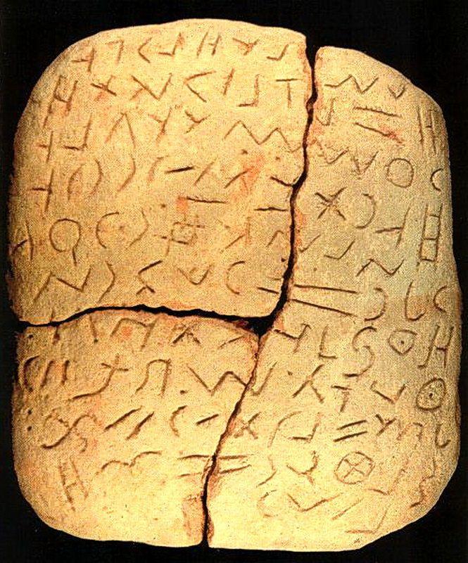 что картинки письменности камень глина ответ, иккинг