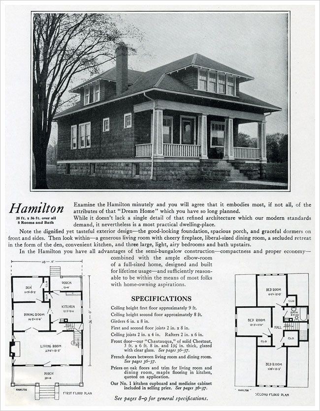1920 Bennett Homes: The Hamilton - The Hamilton home model shown in the 1920 Bennett catalog has 1008 sq. ft. on the main floor with an additional 500+ on the second. It's a bungalow with a hipped roof and front dormer, battered columns on the wide front porch, and a relatively open floor plan typical of homes of the 1920s.