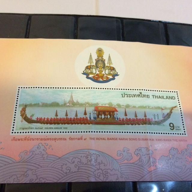 "New!!Vintage Thai Stamp ""limited Edition Royal Boat"" #stamp #post #postal #postoffice #office #deutschepost #fedex #ems #vintage #old #antique #thailand #bangkok #siam #king"