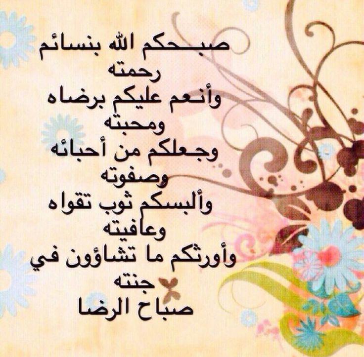 пышные веточки доброй ночи картинка на арабском словам парня