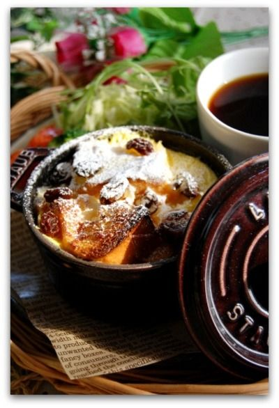 「【朝カフェ】スパイスinパングラタン」のレシピ by バリ猫さん   料理レシピブログサイト タベラッテ