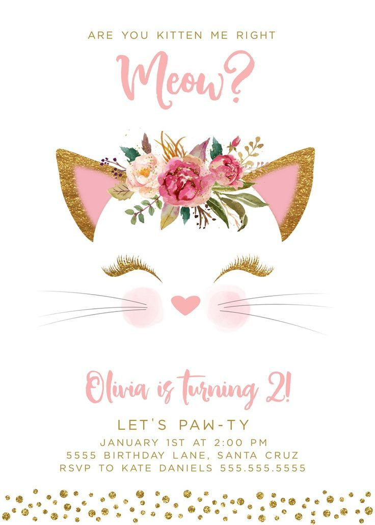 kitten birthday invitation  invites  digital  cat  pink