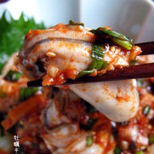 生【牡蠣キムチ】 by peguさん   レシピブログ - 料理ブログのレシピ満載! キャーーーーーーーー;.:*:・°  牡蠣好きなのね(。-.-。)  ああ旨い・・・