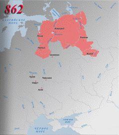 Рюриковичи и их княжества